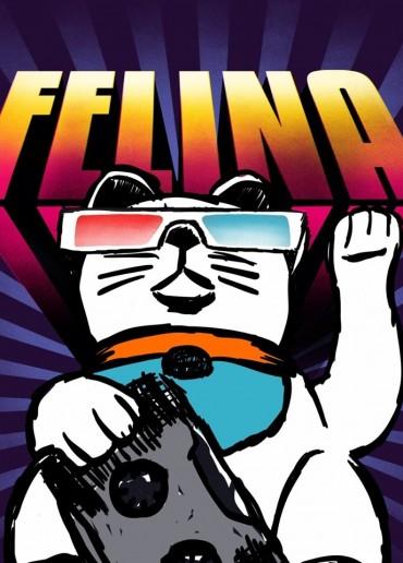 Felina: Festival Linarense de Cine Nacional