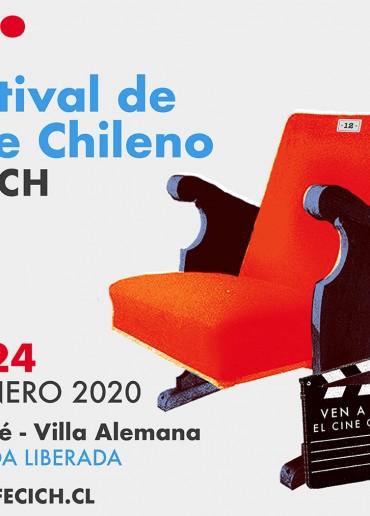 12º Festival de Cine Chileno (FECICH)