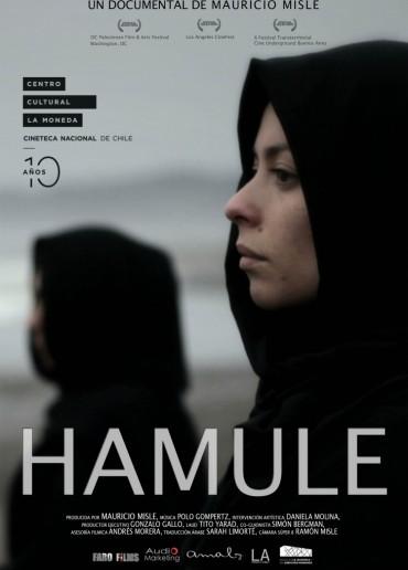 Hamule, la memoria del exilio