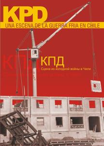 KPD, una escena de la guerra fría en Chile