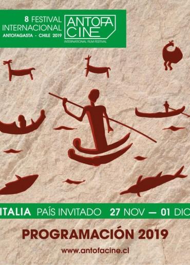 8 Festival Internacional de Cine Antofagasta Antofacine